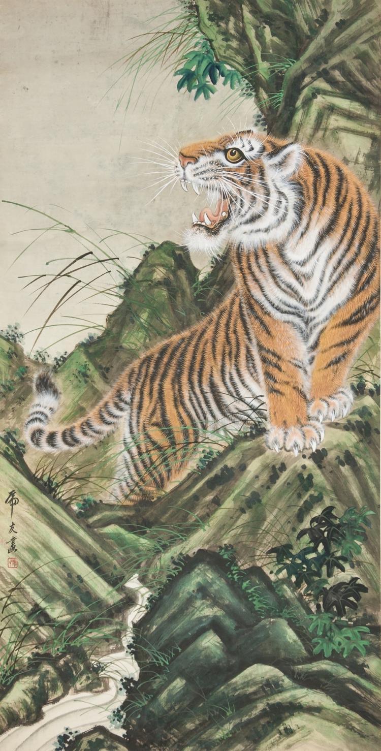 Wu Shan (1916-?)