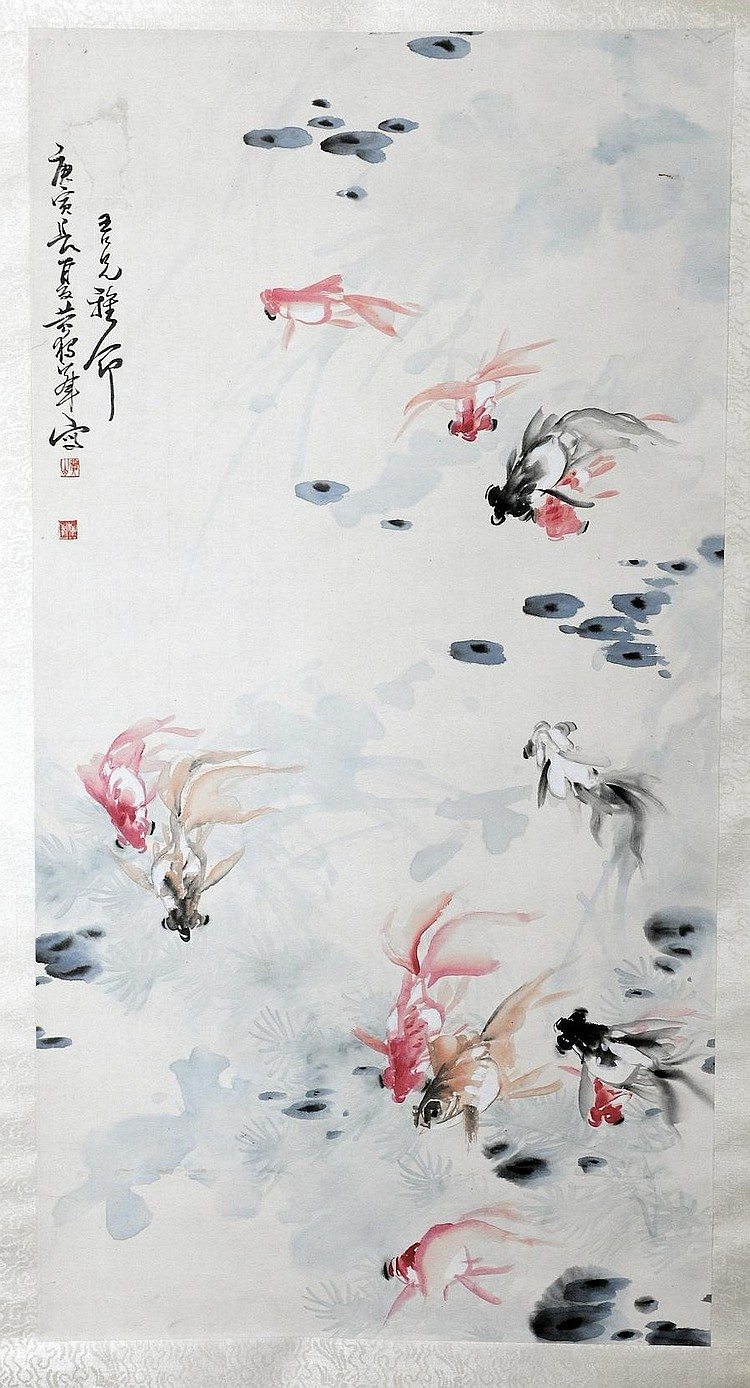 Huang Dufeng (1913-1998)Nine Goldfish