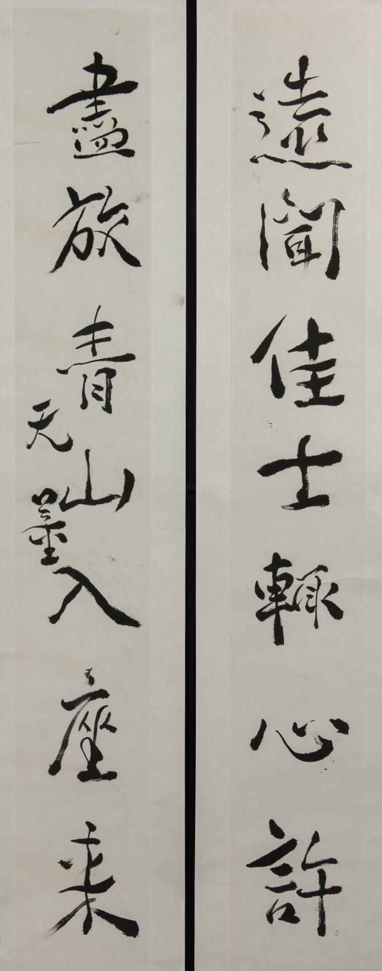 Xie Wuliang (1884-1964) Calligraphy Couplet