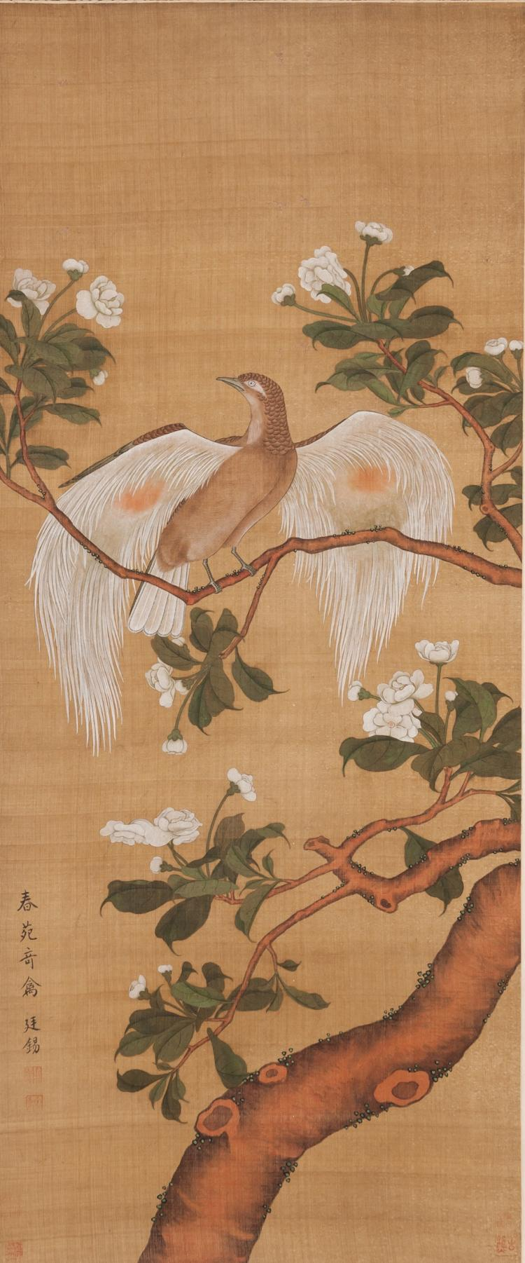 Attributed To Jiang Yanxi (1669-1732) - Ink And Color On Silk, Hanging Scroll.Signed And Seals