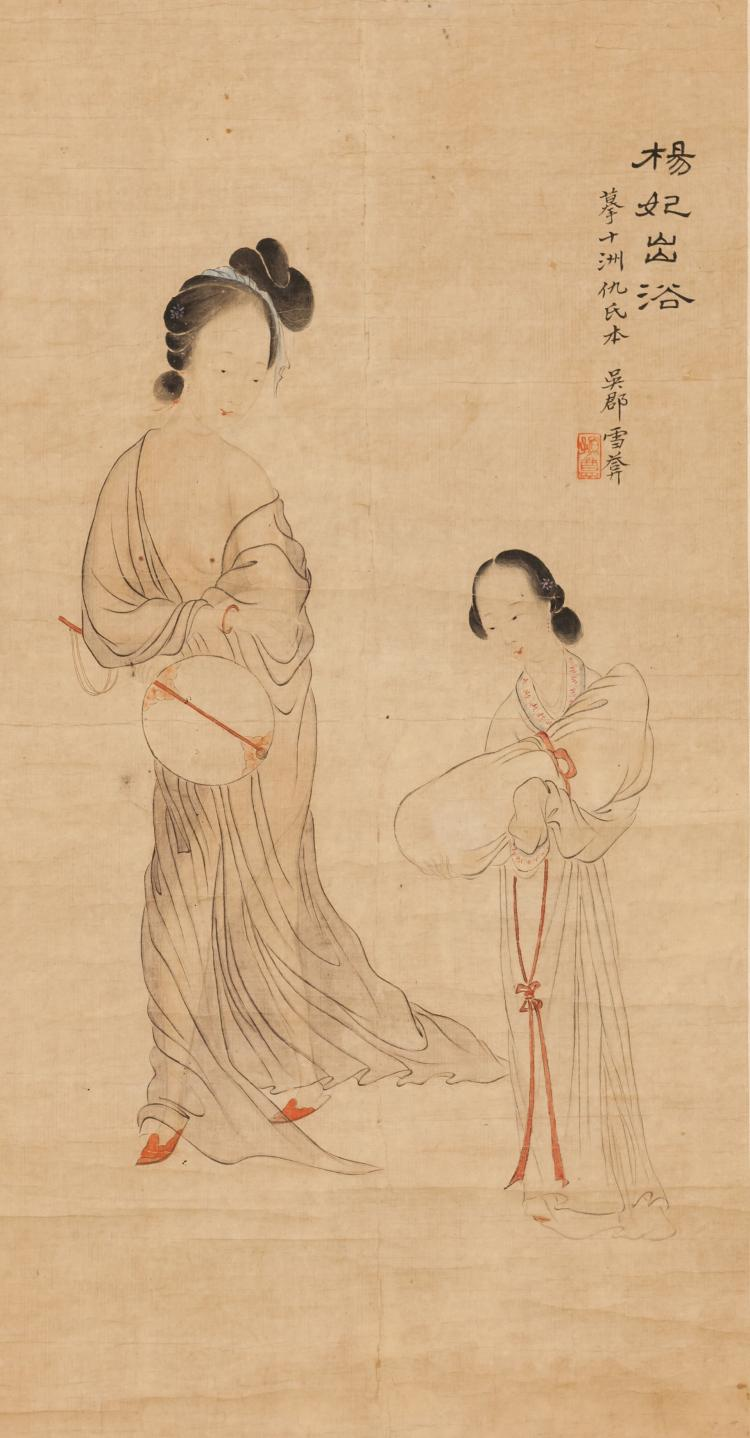 Quan Sun Qing (1887-1975) - Ink And Color On Paper, Hanging Scroll