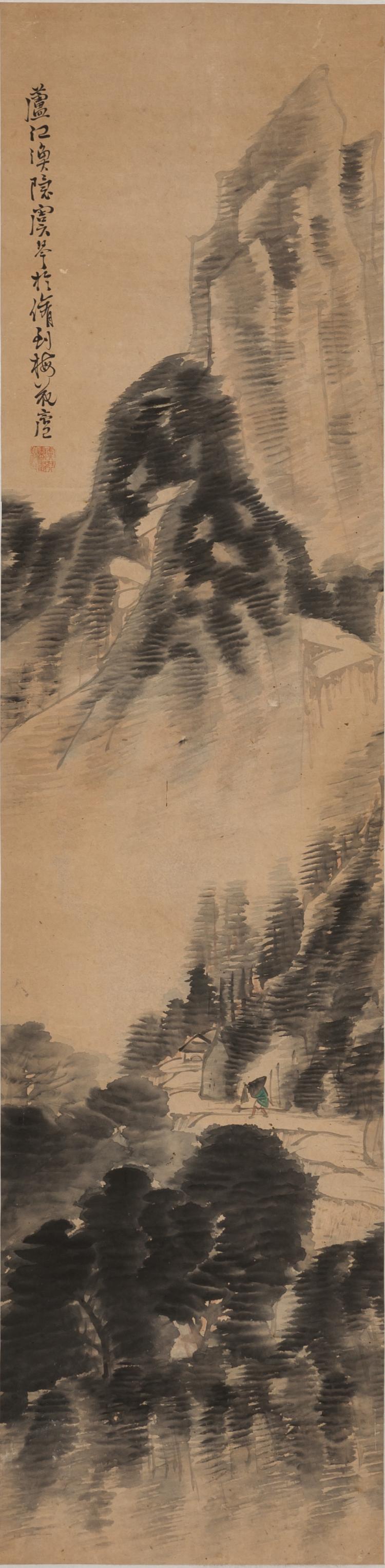 Yao Yu Ain (1867-1961)- Ink On Paper,Hanging Scroll