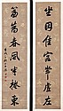 Liang TongShu (1723-1815)  Couplet running script calligraphy, Tongshu Liang, Click for value