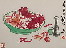 Qi LiangChi (1921-2003)