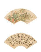Lu Hui(1851-1920)