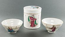 Late Qing. A Set Of Famille Rose Glaze Bowls And A Jug With Cover