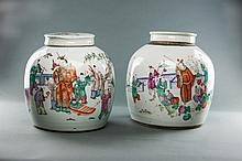 Late Qing.A Pair Of Famille Rose Glaze Figure Jugs And Cover