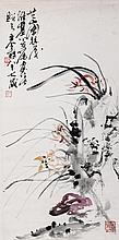 Wang GeYi (1897-1988) Orchid And LingZhi