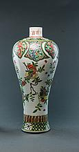 Republic. A Famille - Rose Glaze Flowers And Fruits Vase