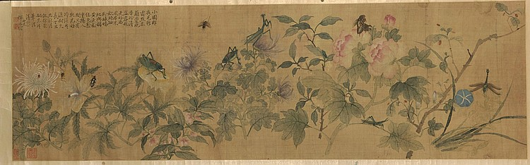 Yun Bing (18th Century) Flowers and Insects