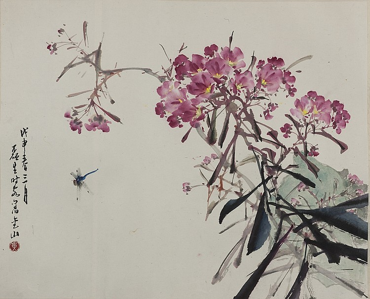 Huang Lei Sheng (1928-2011)-Flower And Dragon Fly