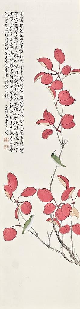 Yu Zhizhen (1915-1995) Flower