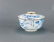 Republic -A Blue And White And Gilt Paint Bowl With Cover