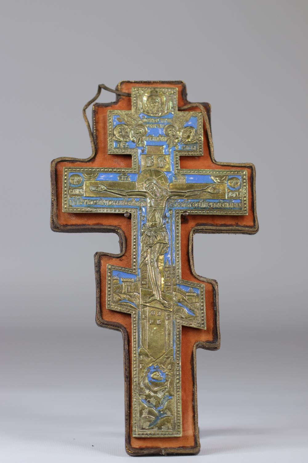 Orthodox bronze crucifix engraved Russia 19th Sizes: H=300mm L=160mm Weight (K): 0,568kg <