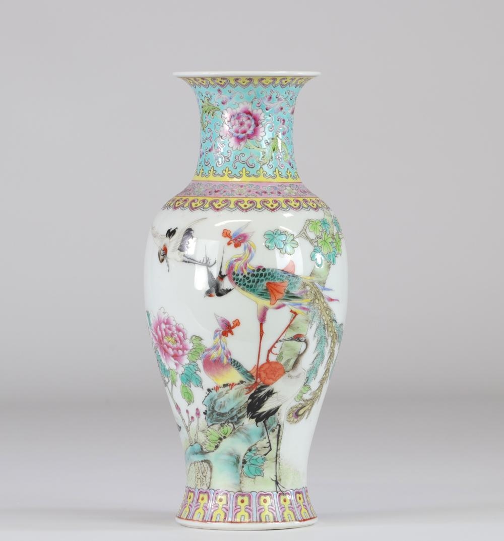 China famille rose porcelain vase end of the republic period Sizes: H=250mm D=120mm Weight