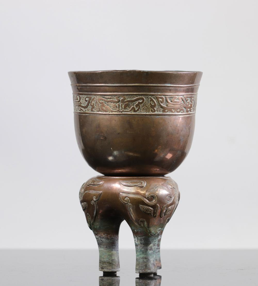 China bronze tripod perfume burner, china, Ming brand Sizes: H = 245mm Weight (K): 4,037kg