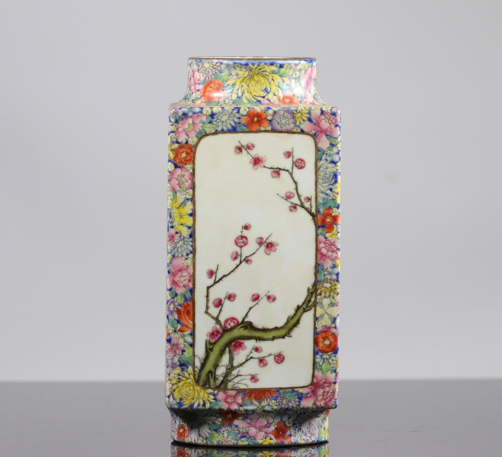 China Cong porcelain vase, Thousand flowers, Qianlong mark, Sizes: H =272mm L =120mm Weight