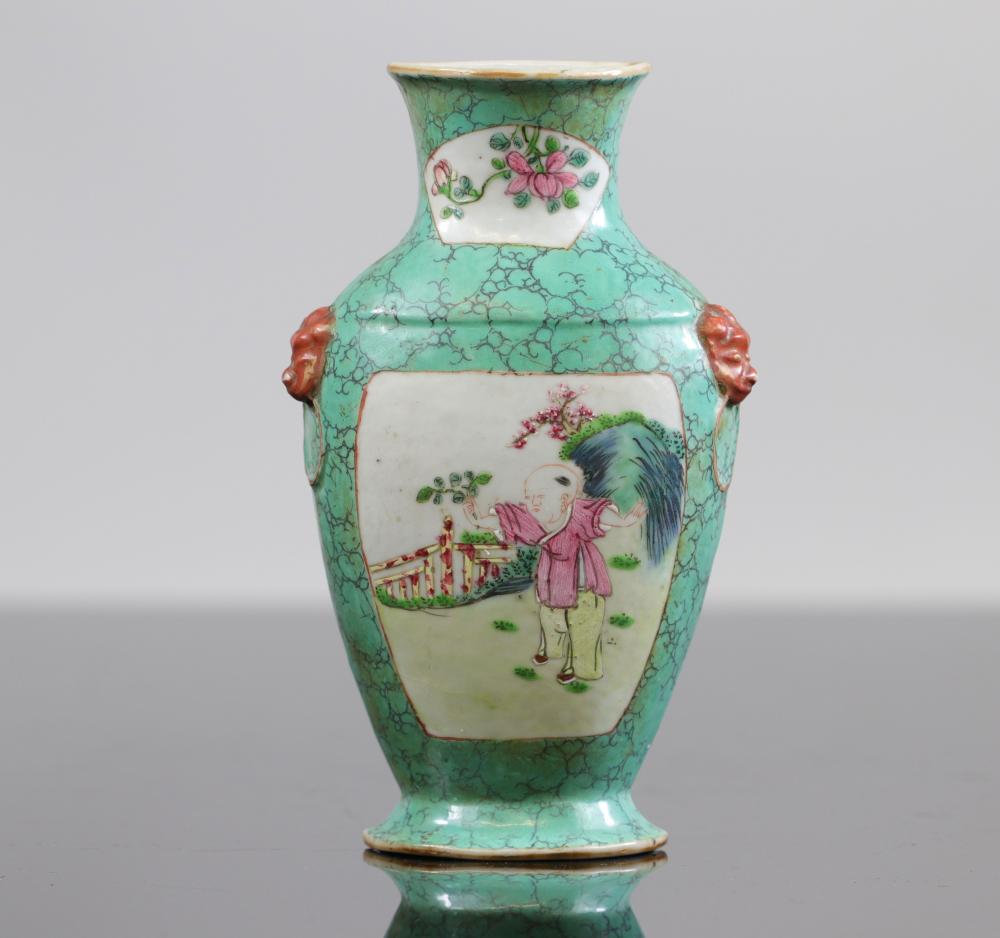 China, Porcelain wall vase, famille rose, Qianlong mark and period Sizes: H =150mm L= 90mm