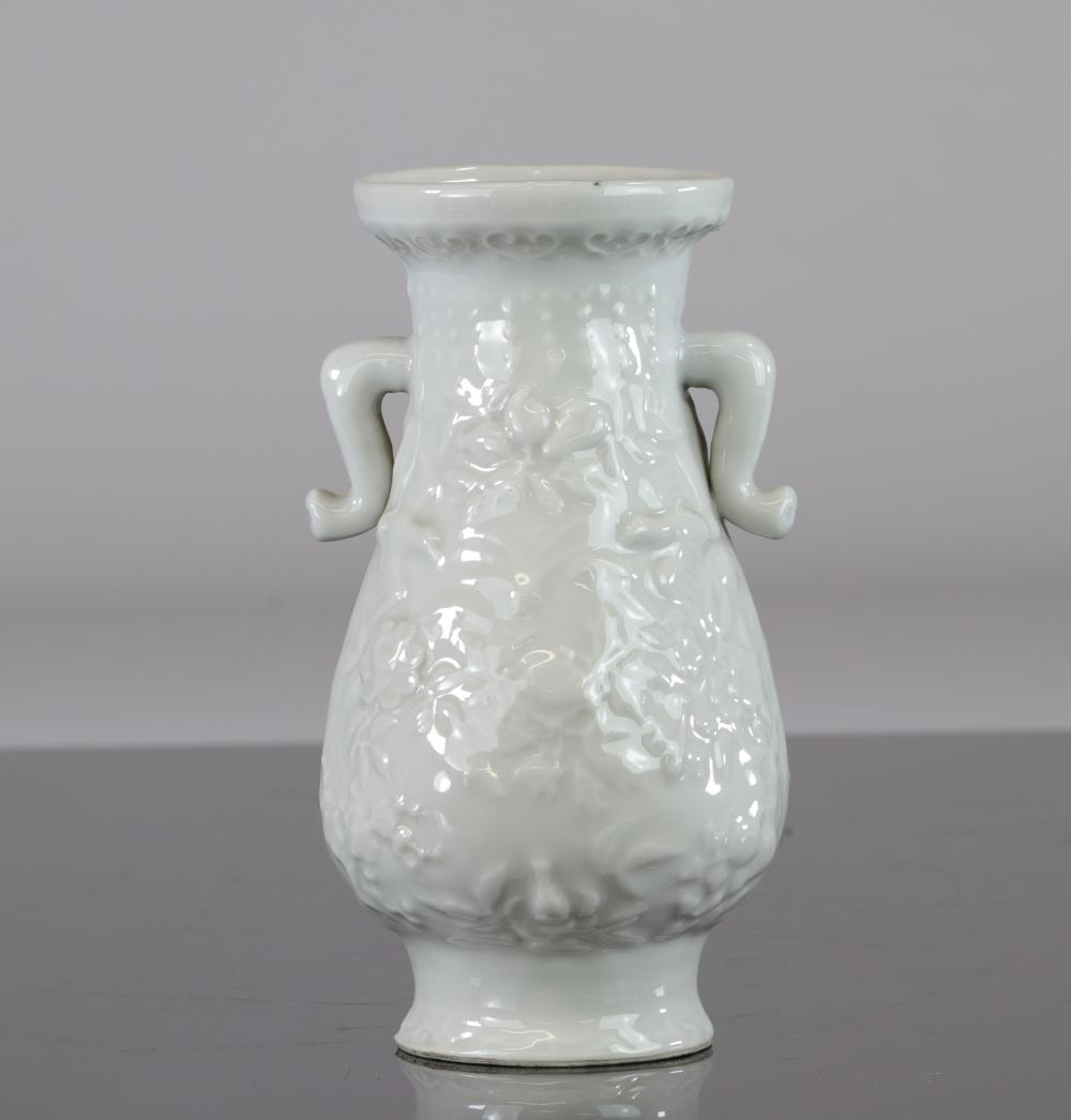 China celadon vase floral decoration Qing dynasty Kangxi period Sizes: H=190mm D=100mm We