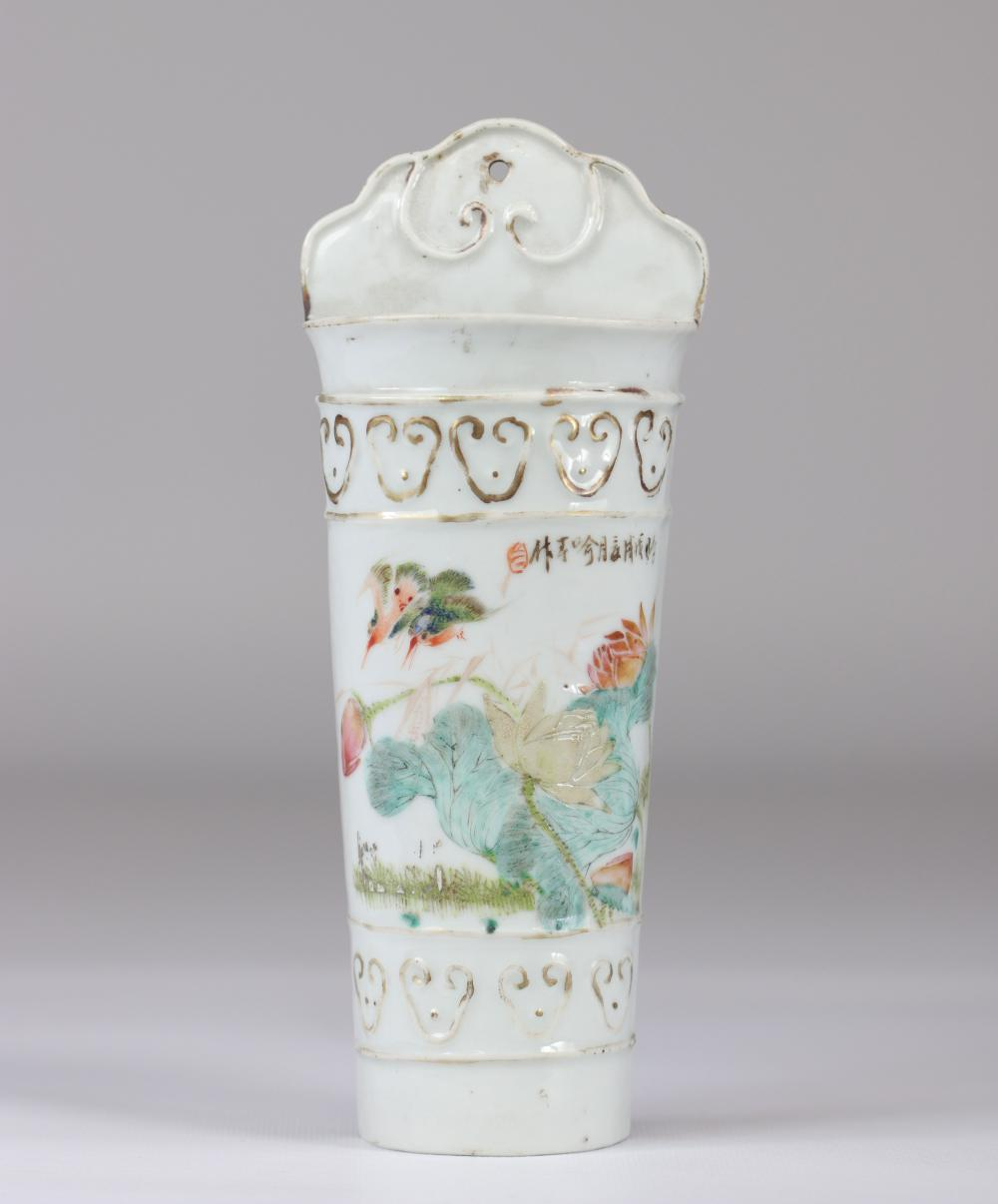 Porcelain hanging vase in Qianjiang China enamel circa 1900 Sizes: H=240mm L=95mm Weight (