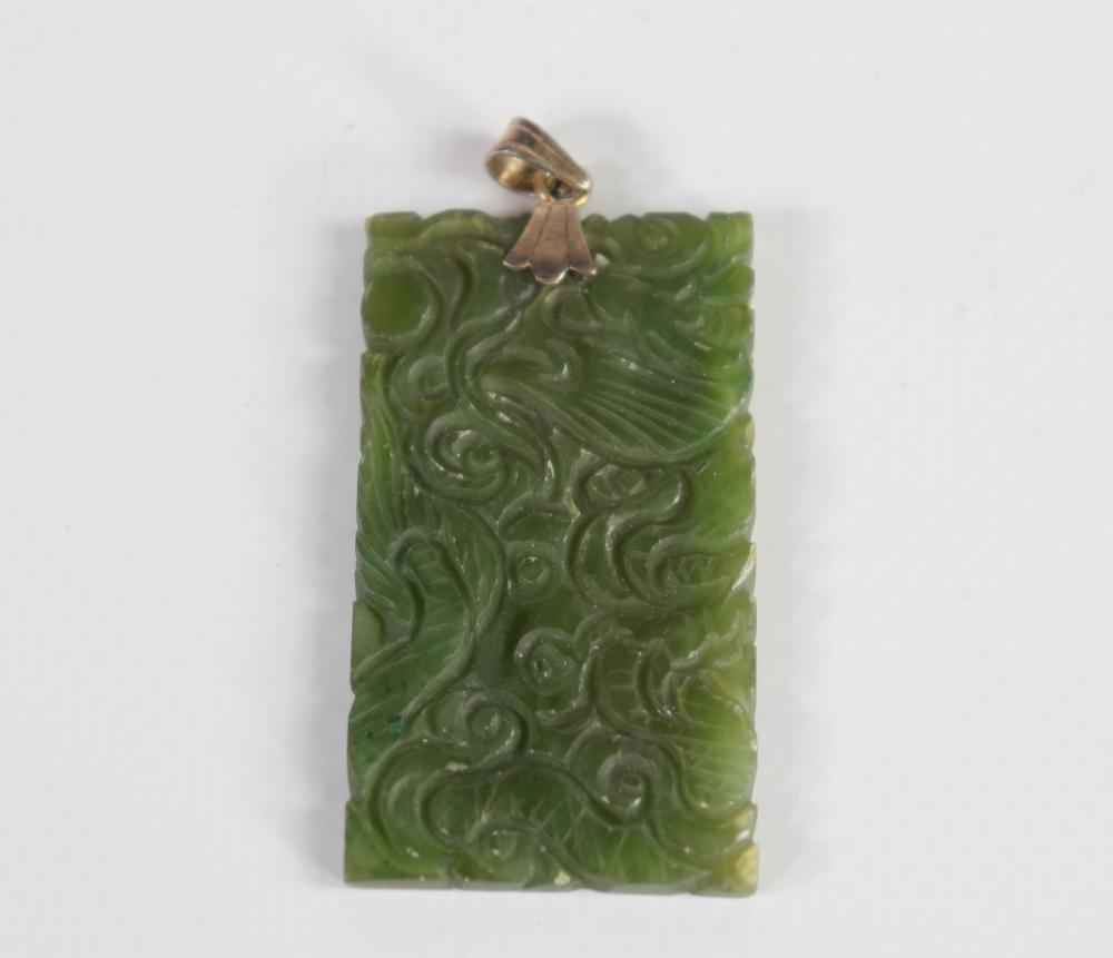 Small jade plate, dragon decoration, China, early 20th C. Sizes: H=50mm L=30mm Weight (K):