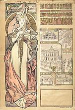 Oesterreich auf der Weltausstellung Paris 1900.