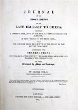 Ellis, Henry - Journal of The Proceedings of the Late Embassy to China, 1st edition,