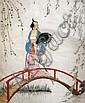 Dorsey Potter Tyson (1891-1969) 'Lacquer Bridge' & 'Jade Market', 12 x 10in., Dorsey Potter Tyson, Click for value