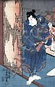Toyokuni Samurai,  Toyokuni (1769), Click for value
