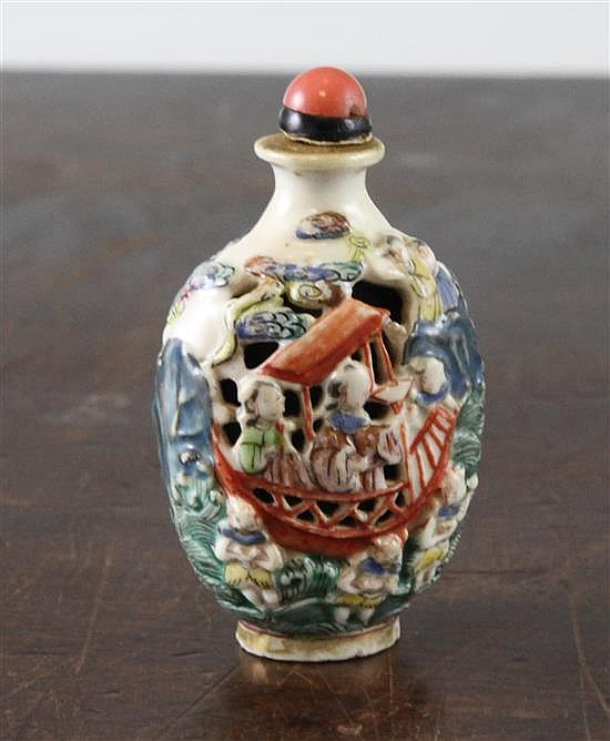 A Chinese famille rose double walled snuff bottle