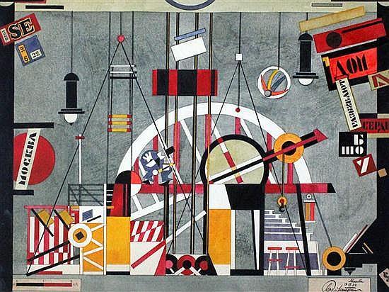 Sergei Eisenstein (1898-1948) Constructivist stage design for The Magnanimous Cuckold, 12.5 x 17in.