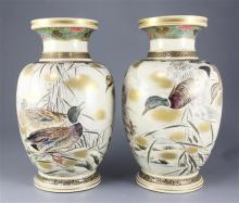 A pair of large Japanese Satsuma pottery vases, late 19th century, signed Kinkozan, 37.5cm