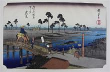 Ando Hiroshige Intermediate Stations of the Tokaido, ukiyo-e prints, re-published by S. Sakai 1919,