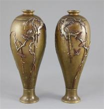 A pair Japanese mixed metal inlaid bronze vases, Meiji period, by Miyabe Atsuyoshi, 21.5cm