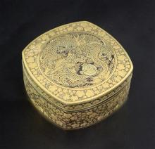 A Japanese gold damascened iron box and hinged cover, Meiji period, 5.5cm