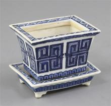 A Chinese blue and white rectangular flower pot and stand, 19th century, width 5.5cm height 7.8cm
