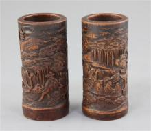 Two Chinese small bamboo brushpots, 19th century, 12.5cm