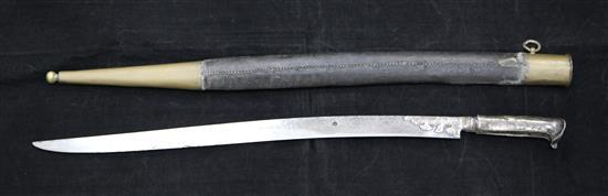 A Khyber knife with niello work silver handle and blade mount, total length 80.5cm (31.7in.)