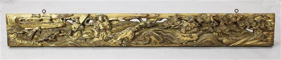A long Chinese giltwood double-sided panel, 19th / 20th century, 214cm