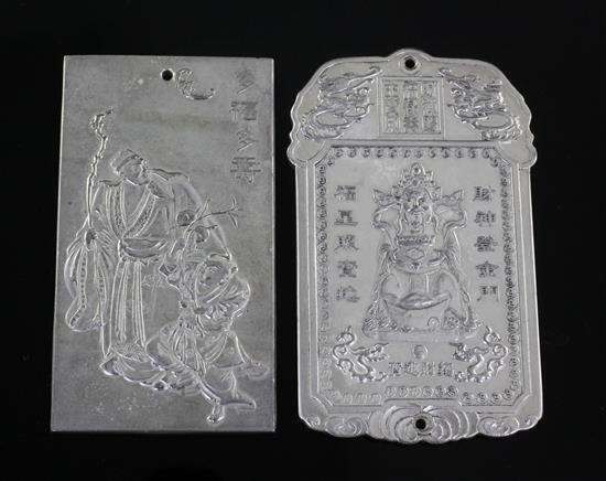 Two Chinese silver coloured plaques, 9.6 and 9.1cm