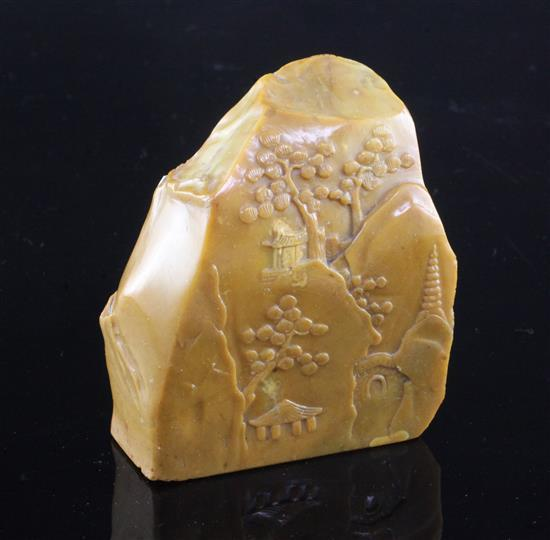 A Chinese Shoushan stone 'landscape' seal, 8.3 x 7.3 x 2.9cm