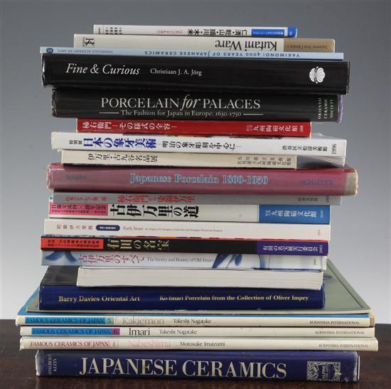 A collection of thirty three reference books and catalogues on Japanese ceramics, (see website for further details)