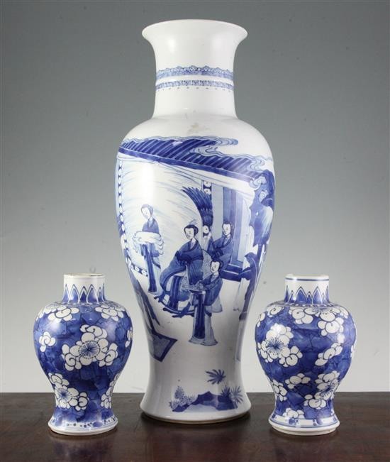 A large Chinese blue and white vase and two baluster jars, 18th century and later,