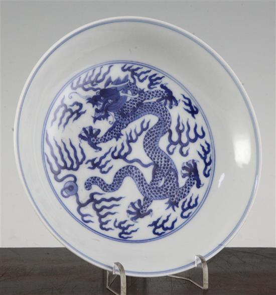 A Chinese blue and white ''dragon'' dish, Guangxu mark and possibly of the period, 17.2cm