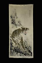 A Chinese Hangzhou Hand Woven Silk Tapestry