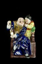 Chinese Coloured Pottery Figurine