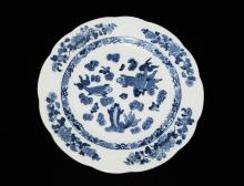 A Republic Era Chinese Blue and White Porcelain Plate with Flowers and Fish, marked as