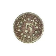 1867 Nickel Five Cent Piece Coin