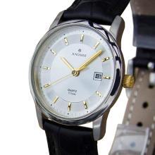 *Junghans Ladies Made in Germany Titanium Ladies Luxury Watch c2000 (SI Y133)