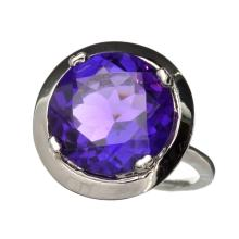 APP: 1.4k 6.56CT Round Cut Amethyst Quartz And Platinum Over Sterling Silver Ring